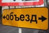 У столиці обмежать рух через ремонт доріг