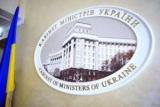 Уряд спростив порядок отримання спецдозволів на користування надрами
