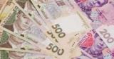 Платники податків Київщини сплатили в казну 18 млрд. гривень