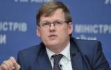 Кіностудія Довженка не підлягає приватизації – Павло Розенко