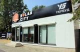 В ЖК SOLAR CITY відкрився відділ продажів