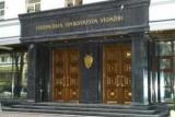 Генпрокуратура заборонила будівництво музею Революції Гідності