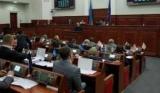 Київрада розірвала договір оренди на землю в центрі столиці