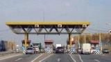Стало відомо, де побудують першу платну дорогу в Україні
