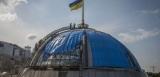 Ремонт купола ВР обійдеться в 7 млн. гривень