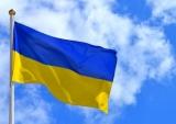 У Києві передумали встановлювати флагшток за 47,5 млн. гривень