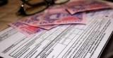У Держстаті підрахували борг українців за комуналку в квітні