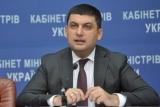 Будувати дороги в Україні будуть за новими госнормам – прем\'єр-міністр
