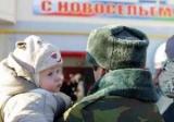 Військовим виділили 300 млн. гривень на житло