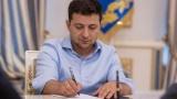 Зеленський підписав закон про заборону обмежувати доступ до водойм